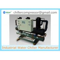 Wholesale Scroll Compressor Water Cooled Chiller Cooling capacity from 9kw to 92kw from china suppliers