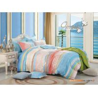 Wholesale Beautiful Colorful Womens Home Bedding Sets 4 Piece Most Comfortable from china suppliers