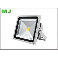 Buy cheap 50W COB LED Floodlight waterproof outdoor spotlight garden Lamp lighting from wholesalers