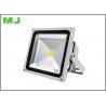 Buy cheap 50W COB LED Floodlight waterproof outdoor spotlight garden Lamp lighting from wholesalers