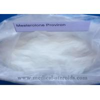 Wholesale Health Hormone Testosterone Anabolic Steroid Mesterolone Proviron Cas 1424-00-6 from china suppliers