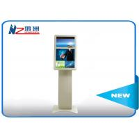 Wholesale Bill payment OEM lobby kiosk reader cash restaurant kiosk ordering white from china suppliers