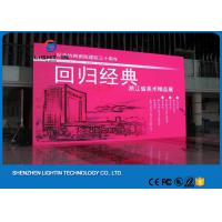 Quality Die casting Aluminum P3 Rental LED Display , big Ad led video screens for sale