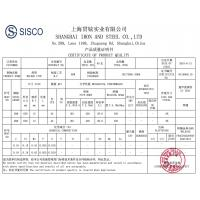 SHANGHAI IRON AND STEEL CO.,LTD. Certifications