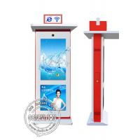 Wholesale 42 Inch Touch Screen Interactive Digital Signage Display , Lcd Advertising Player High Resolution from china suppliers