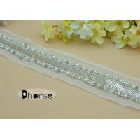 Buy cheap Handmade Mesh Sewing White Pearl Beaded Trim By The Yard For Garment from wholesalers