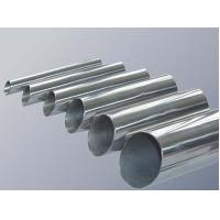 Wholesale A312 S31254 Stainless Steel and Duplex Steel Seamless Steel Pipe Tubes 530mm od from china suppliers
