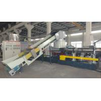 Quality two stage film pelletizing machine mother and baby film granulaiton machine for sale