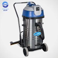 Wholesale Large Capacity Upright Commercial Wet and Dry Vacuum Cleaner 2000W 80L from china suppliers