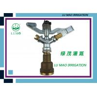 Wholesale Zinc Impact Irrigation Water Sprinkler 1/2'' Full Circle Female Thread from china suppliers