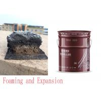 Wholesale Intumescent  thin passive Fire Protection Coatings paint For METAL Concrete steel with UL listed certication test from china suppliers