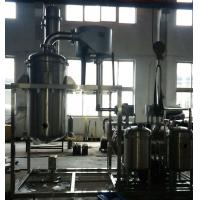 China Oil Ethanol Evaporative Separation  Single Effect Falling Film Evaporator on sale