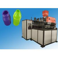 Quality Extrusion blow moulding machineblow molding equipment with Linear guide system for sale