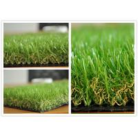 Wholesale Decorative Green PE Synthetic Grass For Landscaping For Yards from china suppliers
