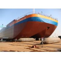 Wholesale Good Damping Capacity Marine Rubber Airbag Reinforced Fiber Material Long Lifetime from china suppliers