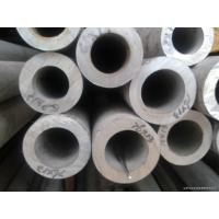 "Wholesale Thick Wall Cold Drawn Stainless Steel Seamless Pipe 24"" OD With ASTM A213 TP316L from china suppliers"