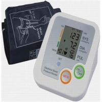 Wholesale ARI-30B1/B1T Arm Electronic Blood Pressure Monitor from china suppliers