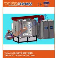 Wholesale Steel Handle Bar PVD Coating Equipment , PVD ZrN Magnetron Sputtering Coater from china suppliers