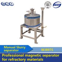 Wholesale 440v Electromagnetic Separator Efficiency Magnetic Iron Separator from china suppliers