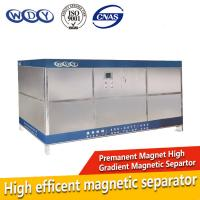 Wholesale Permanent Magnet Wet High Gradient Magnetic Separator Machine De-Ironing  ISO Certificate from china suppliers