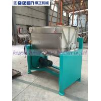 Wholesale 100KG Capacity Ribbon Type Mixer Automatic Mixing Machine For Powder And Pellets from china suppliers