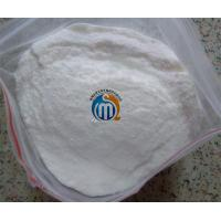 Wholesale Raw Steroid Powders Acadesine AICAR Powder To Treat Cardiovascular Diseases 2627-69-2 from china suppliers