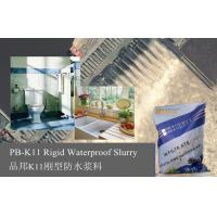 Wholesale K11 Slurry Waterproof Coating / Concrete Slurry Mix For Outdoor from china suppliers