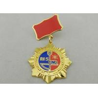 Wholesale 3D Gold Ural Meh Zavo Custom Awards Medals , 40mm Imitation Hard Enamel from china suppliers