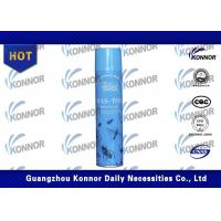 Buy cheap 300ml Household Product Insecticide Aerosol Spray Insect Killer Spray from wholesalers