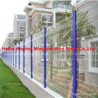 Wholesale New Style Galvanized Meatl Curvy Welded Wire Mesh Fence from china suppliers