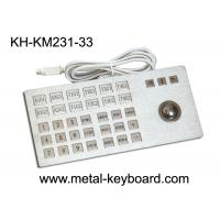 Wholesale Dust - Proof Industrial Info - Kiosk Keyboard with Rugged Trackball from china suppliers