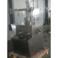 Wholesale Rotary Pill Press Machine 304 Stainless Steel For Metal Powder Pressing from china suppliers