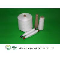 Wholesale Industrial Spun Polyester Yarn Z Twist, Auto Cone Sewing Thread Yarn High Resistance from china suppliers
