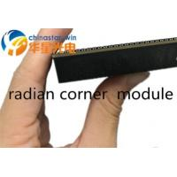 Wholesale Outdoor Indoor P5.95 Curve Led Display Screen Sign 250x250mm Radian Corner Module from china suppliers