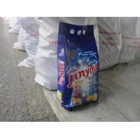 Buy cheap washing powder from China(skype:topsellernike) from wholesalers