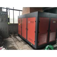 Quality Variable Speed  110kw High Power Two Stage Screw Compressor with Energy Saving for sale