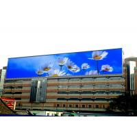 Wholesale Super Light P10 Outdoor Fixed LED Display , Programmable HD LED Screen from china suppliers