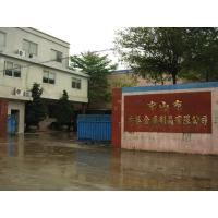 Zhongshan Changsheng Metal Products Co., Ltd