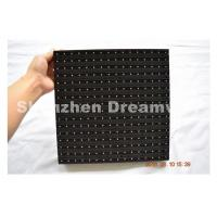 Wholesale P16 Outdoor SMD3535 LED Display Panel Module with Static Scan 8,000 nits from china suppliers