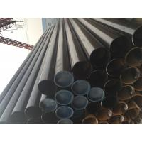 Wholesale 3LPE / Raw / Painting / Galvanized ERW Carbon Steel Pipe Welded Steel Tube from china suppliers
