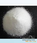 Buy cheap Glycerol Monostearate from wholesalers