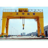 Wholesale High Strength Double Girder Gantry Crane Heavy Lift Crane FEM / DIN Standard from china suppliers