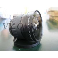 Quality China optical projector fisheye lens for sale