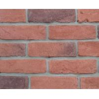 Wholesale Thin Brick (07016) from china suppliers