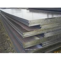 Wholesale Grade: SS400 / SM490 Prime Hot Rolled Steel Plate Width: 1500-3500mm Flat Steel Plate from china suppliers
