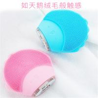 Wholesale Meraif 2019 Waterproof Face Cleaning Electric Massage Brush Washing Machine Silicone Cleansing Tools from china suppliers