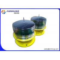 Buy cheap Red Yellow Airfield Solar Runway Edge Lighting with Recyclable Batteries from wholesalers