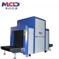 Wholesale High Resolution Custom digital x ray machine Airport Security Inspection from china suppliers
