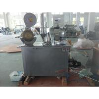 Buy cheap Touch Panel Semi Auto Capsule Filling Machine For Granule Pellet Powder 50HZ 2.1KW from wholesalers