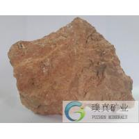 Fine Na Feldspar Sodium Feldspar for ceramic industry